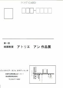 CCF20161027