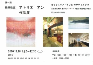 CCF20161027_0001
