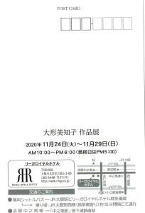 あ2211三木美術館_000006